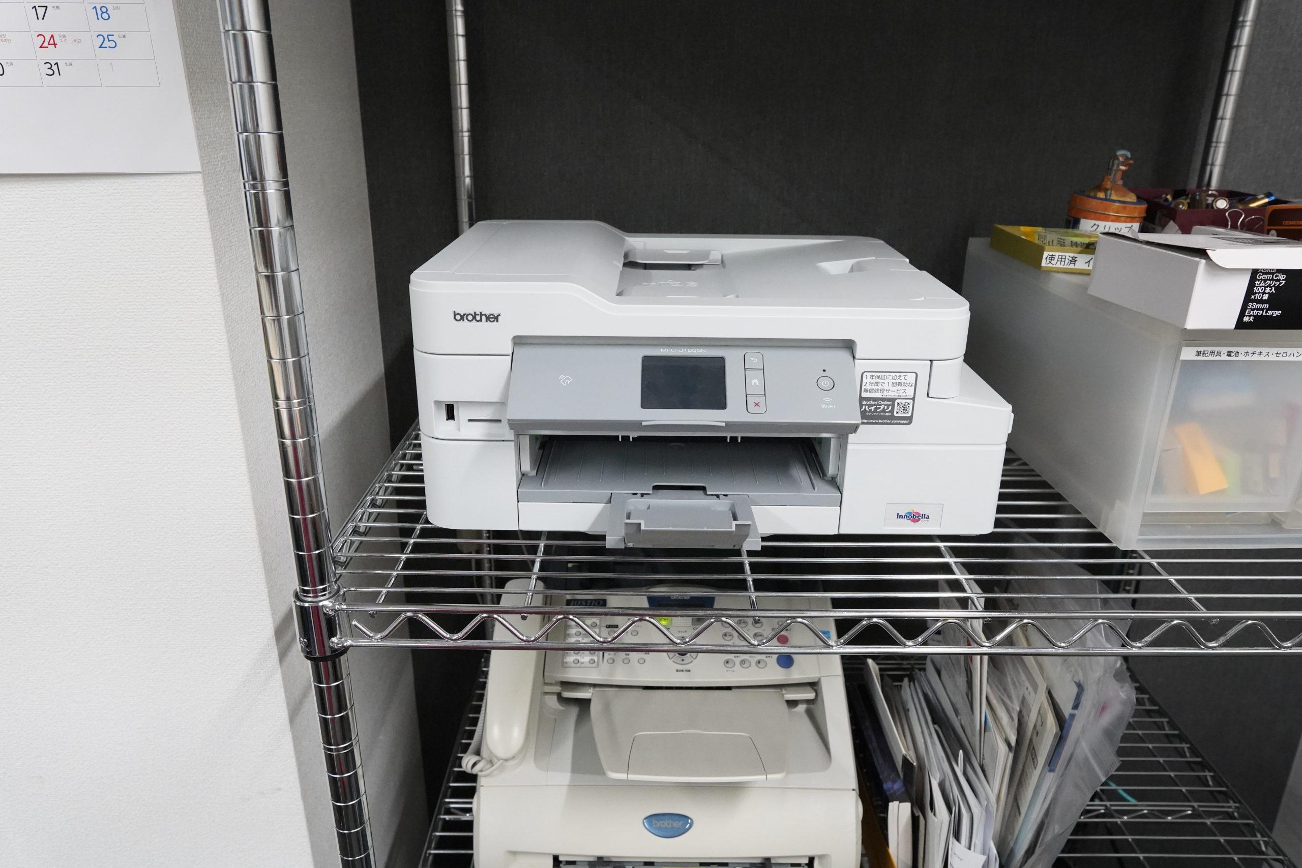 インクジェットプリンター(コピー・スキャン可能/複合機)
